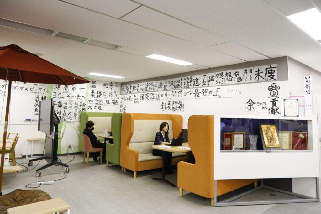 イノベーションオフィス