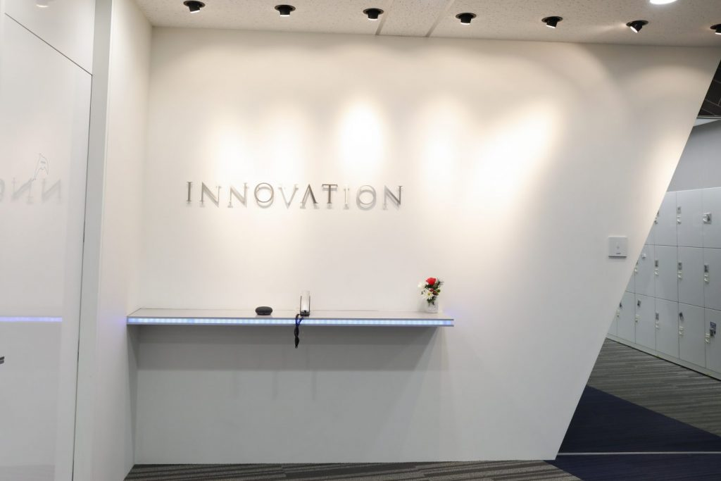 イノベーション受付
