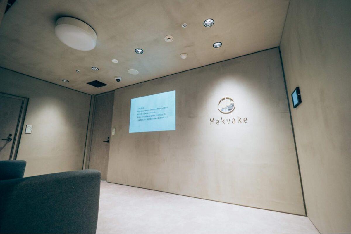 マクアケのオフィス