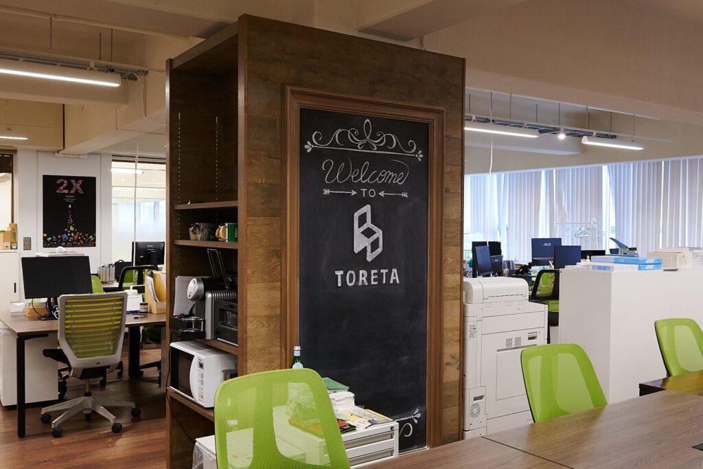 株式会社トレタのフリーアドレススペース